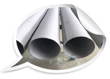 304 Cold Rolled Seamless Stainless Steel Pipe