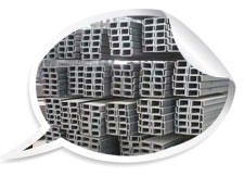 304 Stainless Steel Square Pipe