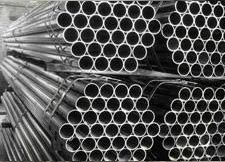 DIN 1.4401 Seamless Pipe