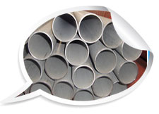 High luster 316 seamless stainless steel pipe