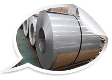 ss 321 2b finish stainless steel coil
