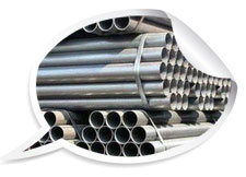 316 Cold Rolled Seamless Stainless Steel Tube