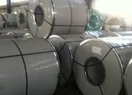 410 stainless steel coil with cut edge