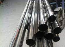 astm a312 tp202 stainless steel pipe
