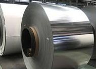 DIN 1.4005 stainless steel coil